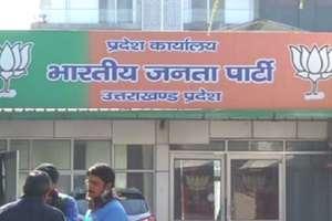 Lok Sabha Elections Result: कार्यकर्ताओं के लिए बिग स्क्रीन टीवी लगा रही बीजेपी, कांग्रेस में सन्नाटा