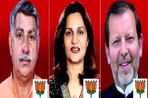 Haryana Election Result 2019: हरियाणा में फिर चला मोदी मैजिक, BJP के इन 10 चेहरों ने दर्ज की जीत