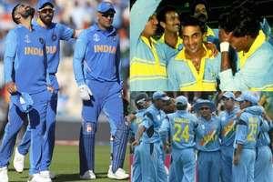 समय के साथ कुछ यूं बदलती गई भारतीय टीम की जर्सी