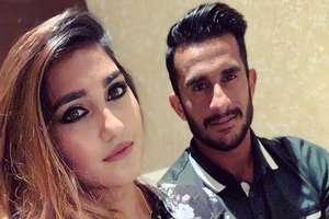हरियाणा की सामिया से आज निकाह करेंगे पाक क्रिकेटर हसन अली