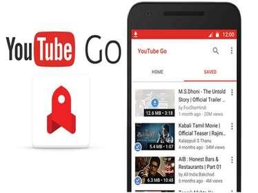 YouTube Go-गूगल ने इंडियन मार्केट के लिए YouTube Go लॉन्च किया है. यह हेवी YouTube ऐप का बेहद लाइट वर्जन है. इस ऐप को खासतौर से भारतीय कंज्यूमर्स की जरूरतों को ध्यान में रखते हुए तैयार किया गया है.