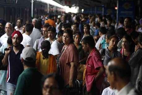 स्टेशन पर अफरातफरी, ट्रेन थमीं, अस्पतालों में अंधेरा
