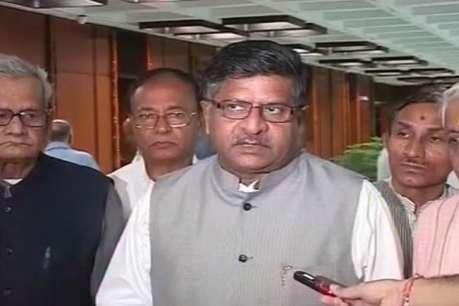 पीएम ने मामले की जिम्मेदारी ली है तो इस्तीफा दें: BJP