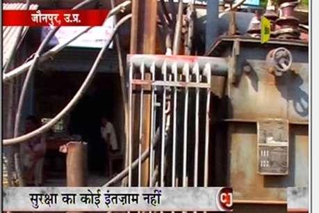 7वीं की छात्रा ने बिजली विभाग की लापरवाही की खोली पोल