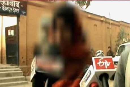 कानपुर: दबंगों ने नाबालिग को गैंगरेप के बाद मारकर फेंका