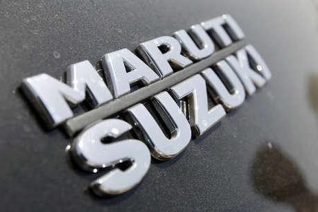 मारुति सुजुकी की कारें 20000 रुपये तक महंगी