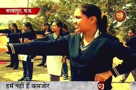 छेड़छाड़ और अपमान के खिलाफ लड़कियों ने चलाई मुहिम
