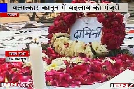 दिल्ली गैंगरेप  केस में आरोपियों पर आज तय होंगे आरोप