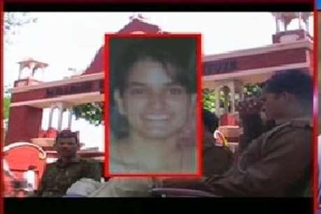 आगरा: लैब में पीएचडी छात्रा की हत्या में एक गिरफ्तार