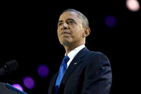 राष्ट्रपति पद से हटने के बाद भी बेरोजगार नहीं रहेंगे ओबामा, इस कंपनी ने दिया नौकरी का प्रस्ताव