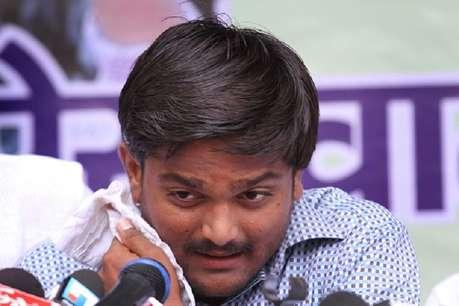 हार्दिक पर देशद्रोह मामले में एक और FIR, विधानसभा में बम हमले के लिए उकसाया