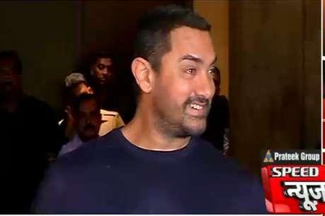 'ठग्स ऑफ हिन्दोस्तान' के लिए आमिर फिर बदलेंगे लुक, दुबले-पतले शरीर के साथ होंगे लंबे बाल!