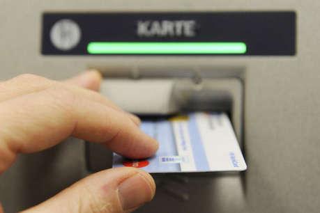 एटीएम पर मंडराता खतरा, खतरे में आपका बैंक अकाउंट!