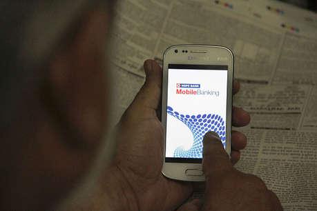 इंटरनेट बैंकिंग बनाम मोबाइल बैंकिंग, जानें- क्या हैं इसके फायदे