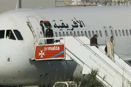अफ्रीकिया एयरवेज का विमान हाईजैक करने वालों ने किया सरेंडर, सभी यात्री सुरक्षित निकाले गए
