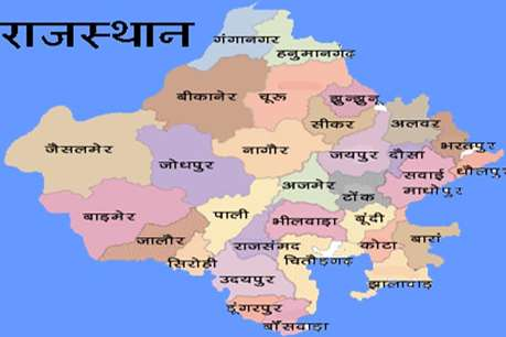 Image result for राजस्थान map in hindi
