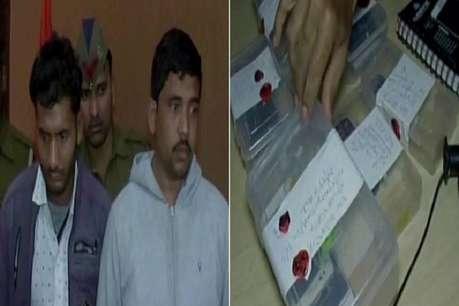 यूपी चुनाव: सहानुभूति वोट पाने के लिए रालोद प्रत्याशी ने करवाई भाई और दोस्त की हत्या