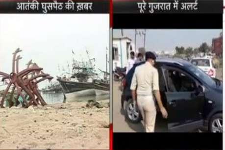 गुजरात के कच्छ में आतंकियों के घुसपैठ की खबर, हाई अलर्ट जारी