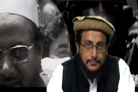 हाफिज के आतंकी नेटवर्क को बेटे ने संभाला, रैली में लगवाए कश्मीर की आजादी के नारे!