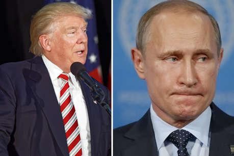जब अमेरिकी राष्ट्रपति ट्रंप ने कहा, 'कौन है पुतिन, मैं नहीं जानता'