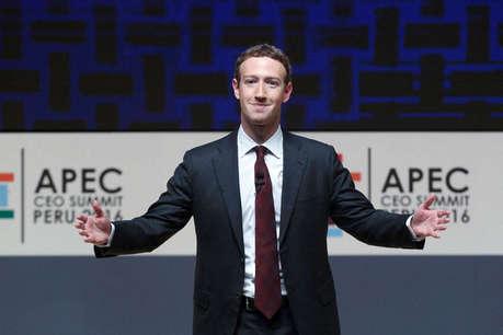 जुकरबर्ग ने की मोदी सरकार की तारीफ, कहा 'इनसे सीखें सोशल मीडिया का इस्तेमाल'