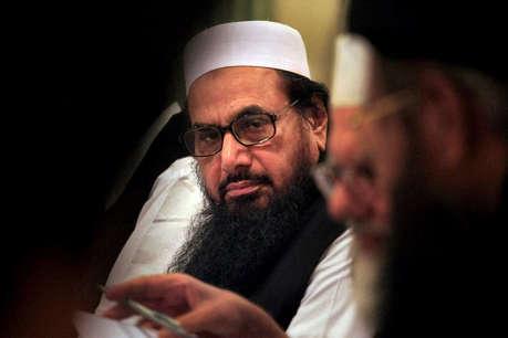 हाफिज की मांग, विदेश जाने से पाबंदी हटाए पाकिस्तान