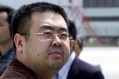 मलेशिया ने उत्तर कोरिया के राजदूत को दिया देश छोड़ने का अल्टीमेटम