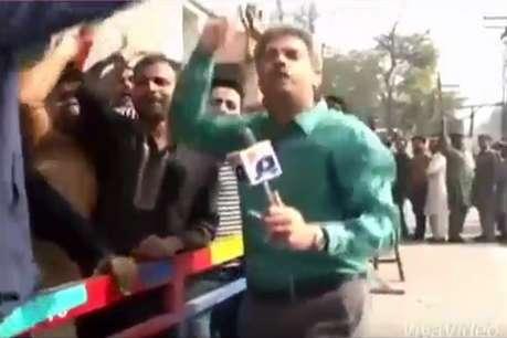 पाक रिपोर्टर ने रिपोर्टिंग के दौरान लगाए ठुमके, वीडियो वायरल