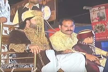 पाकिस्तान में 'शेर' पर सवार होकर निकला दूल्हा, वीडियो देख आप भी हंसेंगे