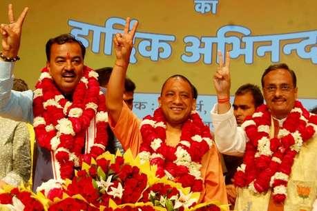 विधानसभा उपचुनाव लड़ेंगे योगी, मौर्य और शर्मा बनेंगे एमएलसी!