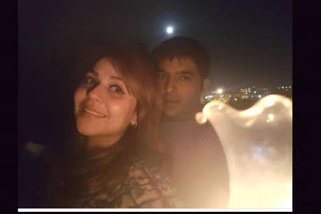 कपिल शर्मा ने ट्विटर पर किया गर्लफ्रेंड 'गिन्नी' से प्यार का इजहार