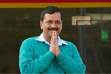केजरीवाल का दावा, एमसीडी चुनाव जीते तो दिल्ली को लंदन बना देंगे