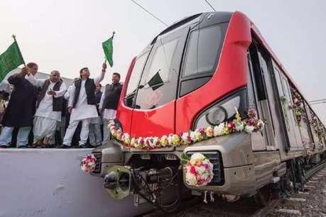 यूपी में भी 'मेट्रो इत्तेफाक' कायम, अखिलेश ने शिलान्यास किया और चुनाव हार गए
