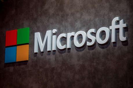 माइक्रोसॉफ्ट विंडोज 10 यूजर्स के लिए ला रहा है ये नया अपडेट