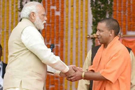 आज दिल्ली आएंगे सीएम योगी, शाह से मिलकर तय करेंगे मंत्रियों के विभाग!
