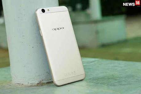 दो सेल्फी कैमरे के साथ, जल्द लॉन्च होगा ओप्पो स्मार्टफोन 'F3 प्लस'