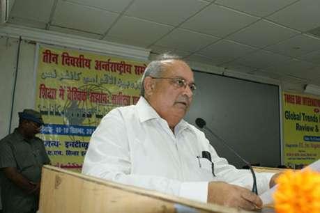 बिहार के तीन विश्वविद्याल में नये कुलपतियों की नियुक्ति
