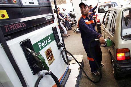 खुशखबरी! पेट्रोल 3.77 रुपए और डीजल 2.91 रुपए हुआ सस्ता