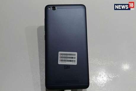 शियोमी ने लॉन्च किया स्मार्टफोन 'रेडमी 4A', कीमत आपकी जेब के मुताबिक