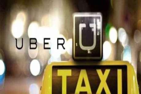 एक दिन में छह घंटे काम करने वाले ड्राइवर कमाते हैं 2,500 रुपये: उबर