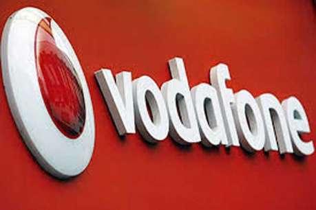 वोडाफोन का खास 'ऑफर', 28 GB डाटा के साथ अनलिमिटेड कॉल्स