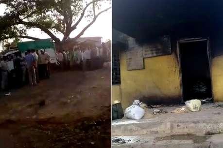 छिंदवाड़ा में केरोसिन वितरण के दौरान हादसा, 20 लोग जिंदा जले
