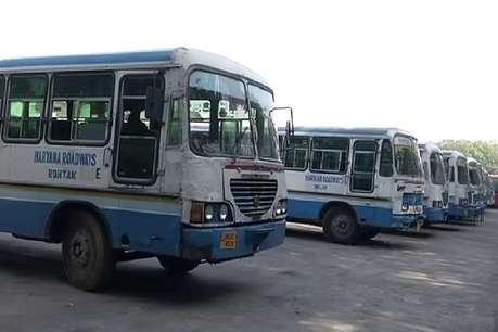 हरियाणा में कल 4 हजार रोडवेज बसों का चक्का जाम