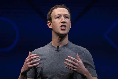F8 डेवलपर कॉन्फ्रेंस : जानिए किन बड़ी चीजों पर काम कर रहा है फेसबुक