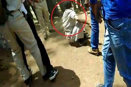 VIDEO: भाजपा नेता के रिश्तेदारों ने पुलिसकर्मियों को दौड़ा-दौड़ाकर पीटा