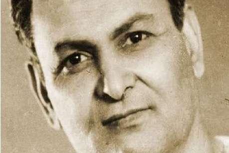 Image result for photo of Rahul Sankrityayan.