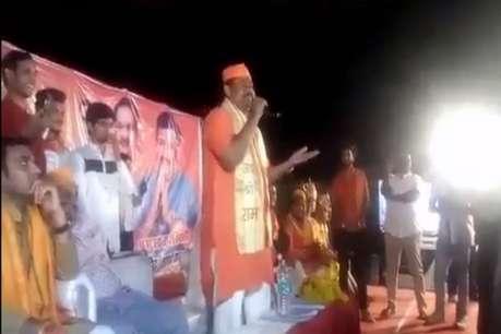 बीजेपी नेता ने मुसलमानों को लेकर फिर दिया भड़काऊ बयान