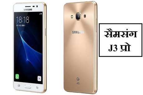 9000 रुपये से भी कम में सैमसंग का ये फोन