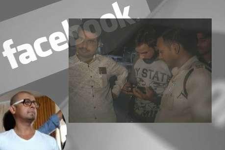 सोनू निगम के सपोर्ट में फेसबुक पोस्ट पर खूनी संघर्ष, दो युवक घायल