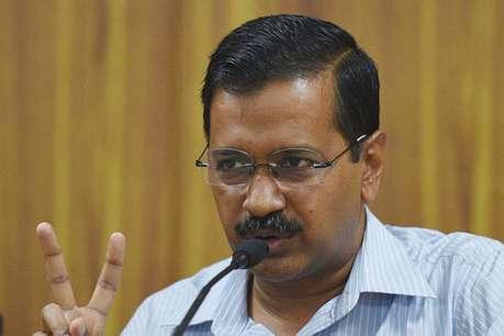 इंटरव्यू: केजरीवाल ने कहा - दिल्ली के लोग 'आप' के काम से खुश